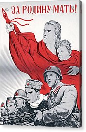 Soviet Russian Poster For The Motherland 1943 Acrylic Print