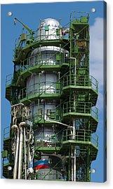 Soyuz Rocket Fairing Acrylic Print