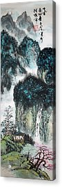 Acrylic Print featuring the painting Spring  by Yufeng Wang