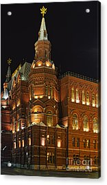 State Historical Museum Moscow Acrylic Print by Elena Nosyreva