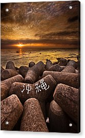 Sunabe Seawall At Sunset Acrylic Print by Chris Rose