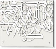 Tabyyeed-white Lettering Acrylic Print