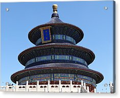Temple Of Heaven Acrylic Print by Olivia Blessing