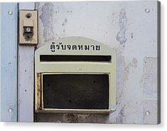 Thai Mailbox Acrylic Print by Georgia Fowler