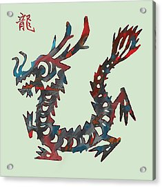 The Chinese Lunar Year 12 Animal - Dragon Pop Stylised Paper Cut Art Poster Acrylic Print by Kim Wang