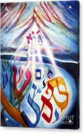 The Descent Of The Letters Acrylic Print by Yael Avi-Yonah