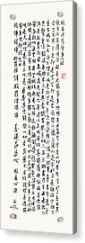 The Heart Sutra Brushed In Gyosho Acrylic Print by Nadja Van Ghelue