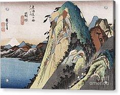 The Lake At Hakone Acrylic Print