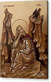 The Prophet Elijah Acrylic Print