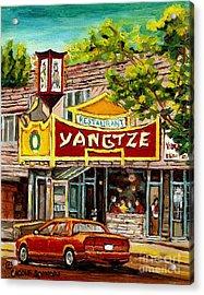 The Yangtze Restaurant On Van Horne Avenue Montreal  Acrylic Print by Carole Spandau