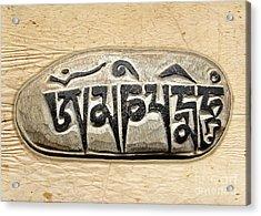 Tibetan Mani Stone - Om Mani Padme Hum Acrylic Print