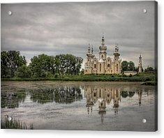 Time To Reflect Acrylic Print by Evelina Kremsdorf