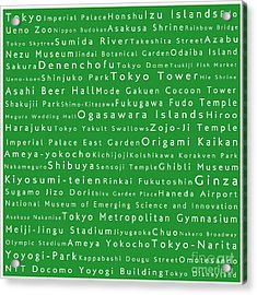 Tokyo In Words Green Acrylic Print by Sabine Jacobs