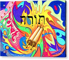 Acrylic Print featuring the painting Torah by Nancy Cupp