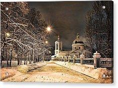 Trinity Church Acrylic Print