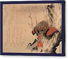 Ume Ni Kabuto, Helmet On A Plum Tree. 1828 Acrylic Print