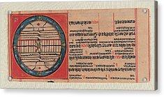 Unknown, Chart Of The Ja Jain Cosmos Acrylic Print by Everett