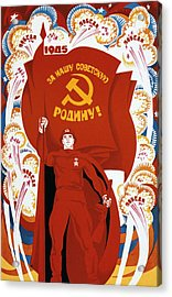Victory For Our Soviet Homeland Acrylic Print by Victor Mekjantiev