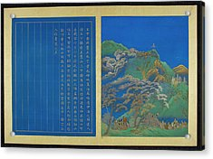 Wang Ziqiao A Noted Flautist And Officer Acrylic Print by British Library