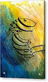 Life Is Contiguous To Warm Hearts Acrylic Print by Shabnam Nassir  Majid Roohafza