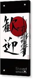 Welcome In Kanji Script Acrylic Print