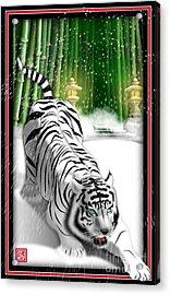 White Tiger Guardian Acrylic Print