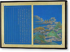 Wu Meng Was One Of The Twenty-four Acrylic Print by British Library