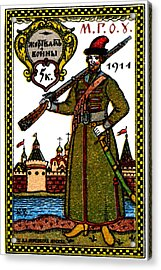 Wwi Russian War Bond Poster Acrylic Print by Historic Image