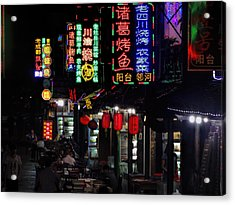 Xitang Nights Acrylic Print by Robert Knight