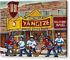 Yangtze Restaurant With Van Horne Bagel And Hockey Acrylic Print by Carole Spandau