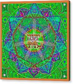 Yhwh 3 5 2015 Acrylic Print
