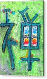 Zen Acrylic Print by Yuri Lushnichenko