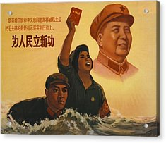 1968 Cultural Revolution Poster Exhorts Acrylic Print by Everett