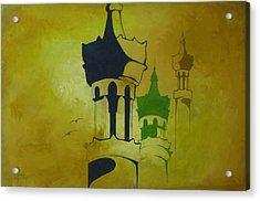 Abstract Islam Acrylic Print by Salwa  Najm
