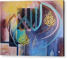 Allah Acrylic Print by Asma Tariq