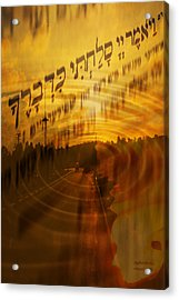 ..and The Lord Said I Forgive... Acrylic Print by Itzhak Richter