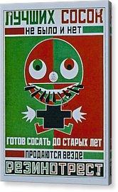 Better Pacifiers - Alexander Rodtchenko Acrylic Print