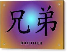 Brother Acrylic Print