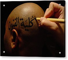 Calligraphy Acrylic Print by Ousama Lazkani