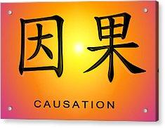 Causation Acrylic Print