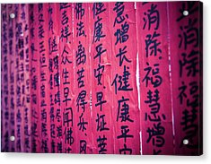 Chinese Characters Written On Red Paper Acrylic Print by Eastphoto