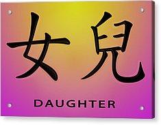 Daughter Acrylic Print