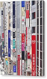 Downtown Business District In Japan Acrylic Print by Jeremy Woodhouse