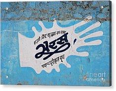 Drink Milk Acrylic Print