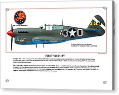 First Victory Acrylic Print by Jerry Taliaferro
