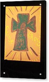 Glory Acrylic Print by Deborah Minch