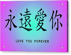 Love You Forever Acrylic Print by Linda Neal