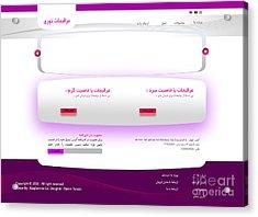 Noori Company Web Template Acrylic Print by Ramin Torabi