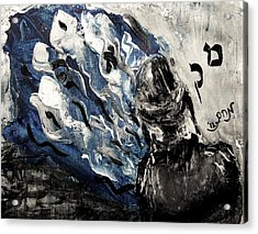 Acrylic Print featuring the painting Power Of Prayer With Hasid Reading And Hebrew Letters Rising In A Spiritual Swirl Up To Heaven by M Zimmerman