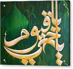 Pray Acrylic Print by Mehboob Sultan